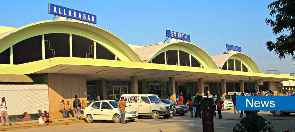 Allahabad Railway Station to Get Rs 100 Cr Makeover Before Ardh Kumbh 2019