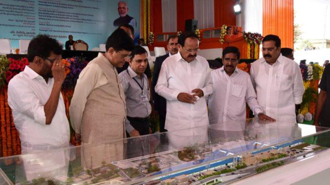 Vice President Shri Venkaiah Naidu lays foundation stone for re